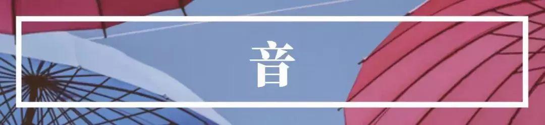文旅周周报 | 新一周的文旅活动准时上线,赶紧约起来!