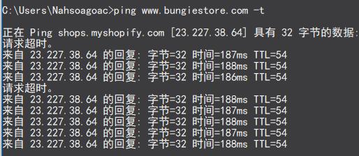 网站访问慢的常规排查方案