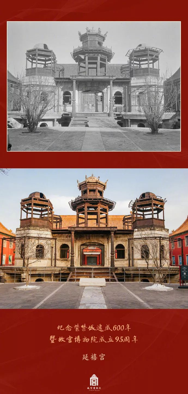 紫禁城 600 岁了!这组新老照片对比疯狂刷屏