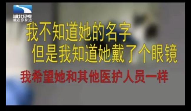 84 岁的钟南山,凭什么让国人如此相信?