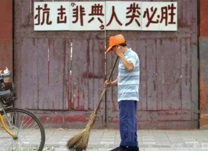 湖北的问题,我在浙江找到了答案