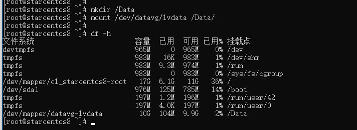 CentOS 8.0 创建管理 LVM 分区(挂载新分区)