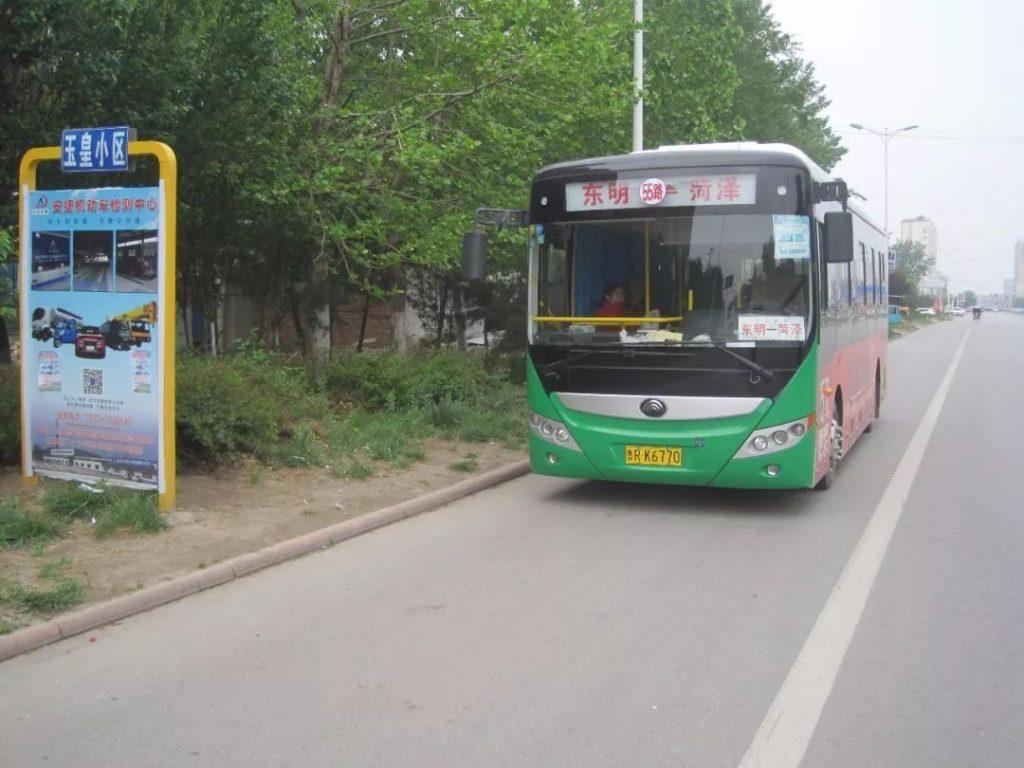 东明公交车运行线路大全