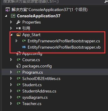 三种方式让你轻松监控 Entity Framework 中的 sql 流转