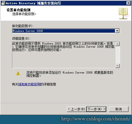 搭建域服务器和 DNS