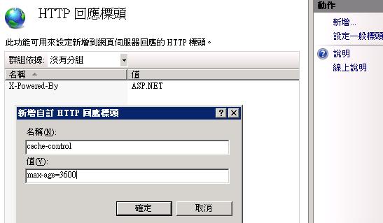 ASP.NET Core WebAPI 解决发布后每隔一段时间请求变缓慢