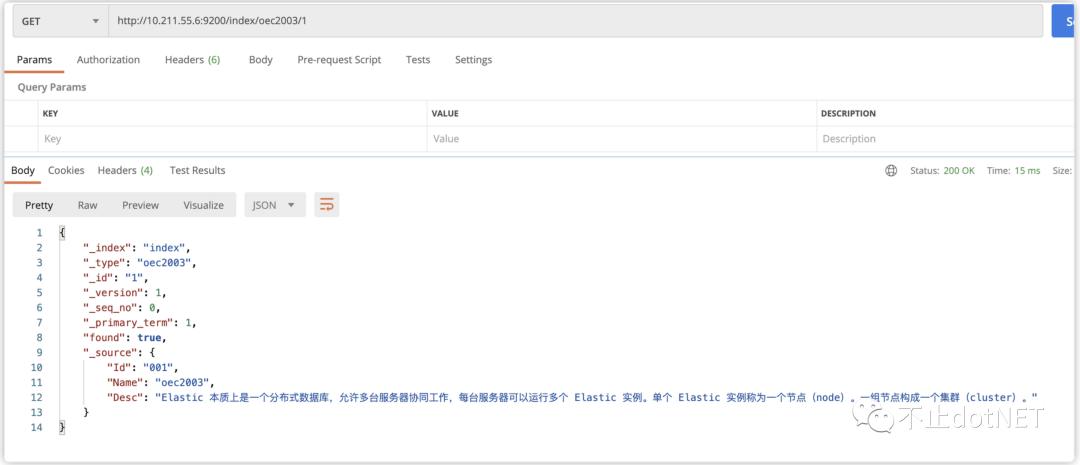 dotNet Core 3.1 使用 Elasticsearch
